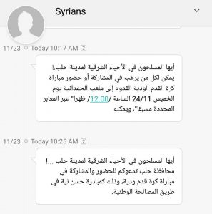 Text message received by Syrian citizens
